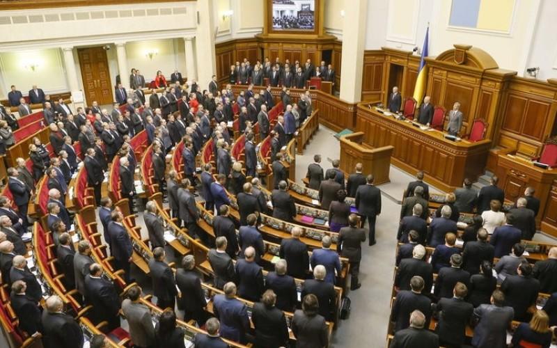 "Parlamentul de la Kiev a delcarat Rusia drept ""stat agresor"""