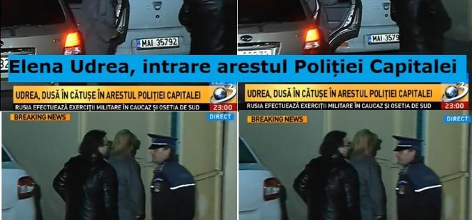 STRIGĂTOR LA CER | Elena Udrea a fost dusă în arestul Poliției fără CĂTUȘE LA MÂINI!!!