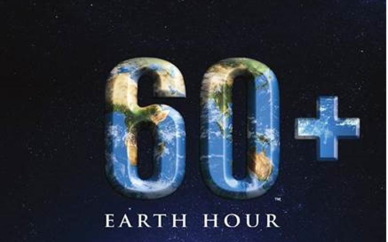 Stinge și tu lumina timp de o oră de Ziua Pământului 2015