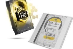 A fost lansat pe piață cel mai eficient  hard disk de 3.5″ din punct de vedere energetic