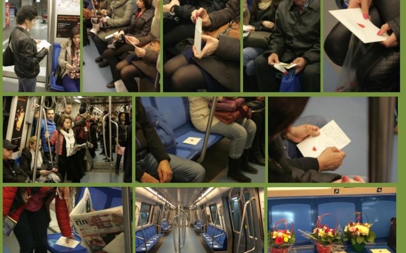 Un tren de metrou din București, plin de flori și felicitări