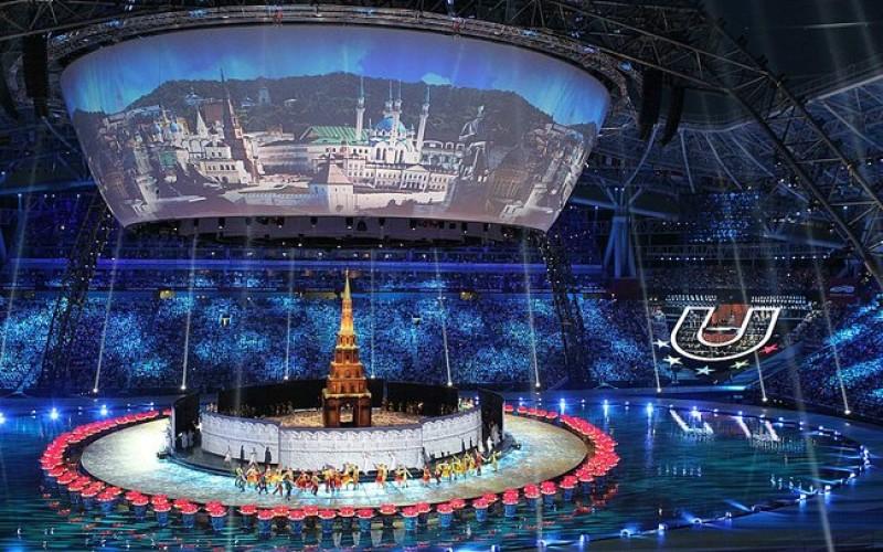 Universiada de vară din anul 2021 ar putea fi găzdută de România la București