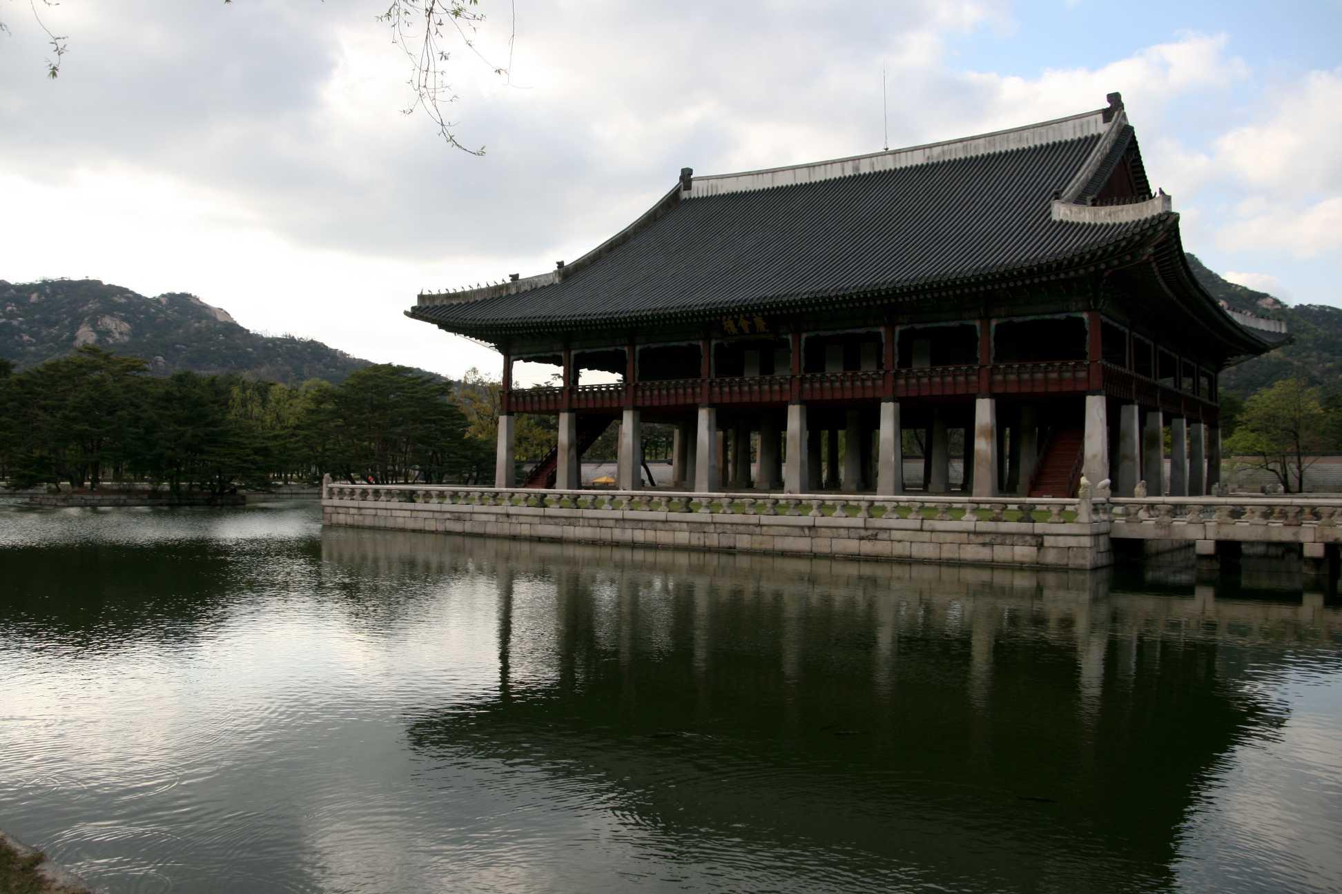 Coreea de Sud_