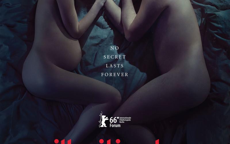 """Domestic Film lansează afișul pentru""""ILEGITIM"""", lungmetrajul aflat în selecția Berlinale 2016"""