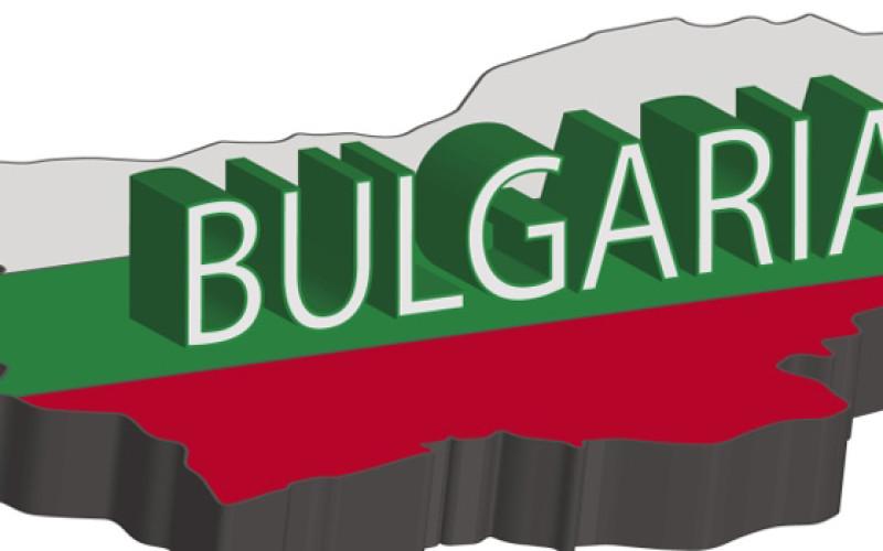 10 motive pentru care Românii aleg să-și deschidă firmă în Bulgaria