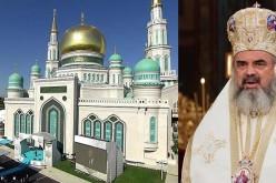 Patriarhul dă undă verde construcţiei Moscheei în Bucureşti. BOR nu se opune construcţiei lăcaşului de cult musulman