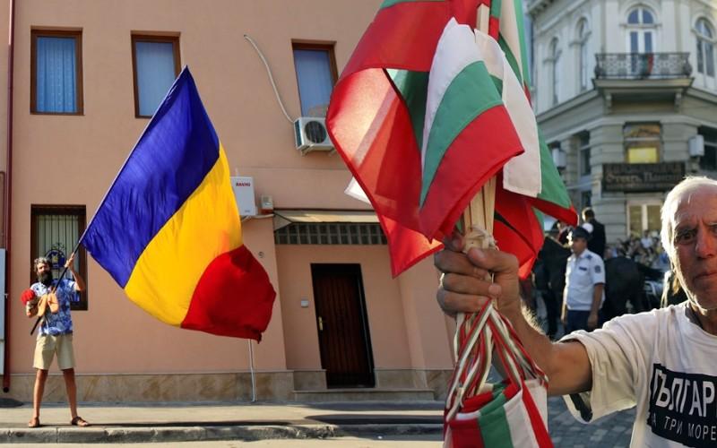 Bulgaria dă o lovitură devastatoare tuturor românilor