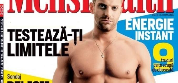 Ilan Laufer, cel mai sexy și cel mai bogat ministru din Guvernul României