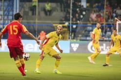 Dezastru total la naţionala de fotbal. România a fost învinsă de Muntenegru şi ratează calificarea la Mondiale!