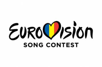 Iată care sunt cele 24 de piese calificate în semifinalele Eurovision România 2019