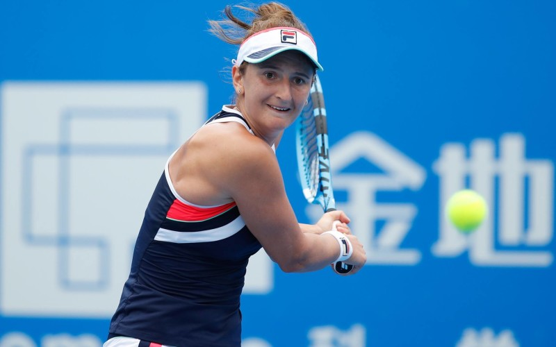 Irina Begu a reuşit să se califice în turul doi la US Open 2018
