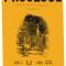 """Documentarul """"Procesul"""", nominalizat la Premiile Gopo, difuzat din 13 iulie în cinematografe"""