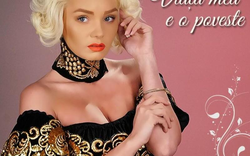 """Maria Constantin a lansat albumul intitulat """"Viața mea e o poveste"""""""