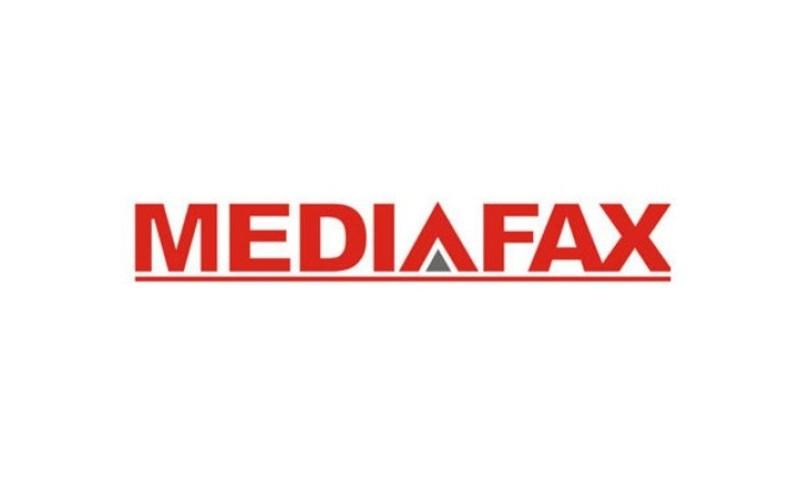 Agenţia Mediafax cerere Procurorului General, anchetarea semnatarilor Protocolului SRI – Parchetul General