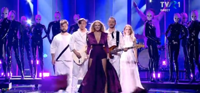 România a ratat calificarea în finala Eurovision 2018