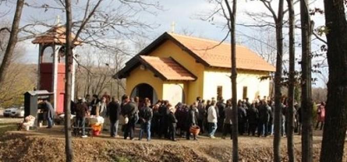Centenarul și Ziua Naţională a României sărbătorite de românii/vlahii din Timoc şi de românii din Ismail