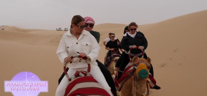 Anamaria Prodan merge în Safari, pentru prima oarã în viaţã