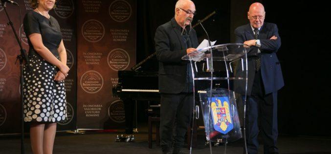 Gala Premiilor Constantin Brâncoveanu Diaspora a fost găzduită de Ambasada României din Paris