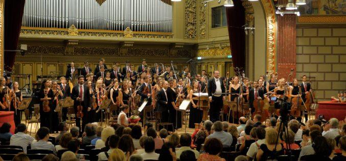 """Vara Magică revine la Ateneul Român cu un concert inaugural """"Văpaie și destin"""""""