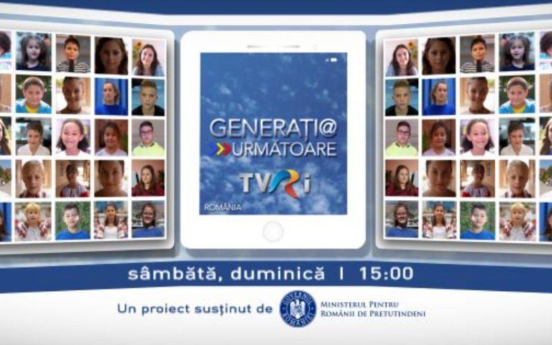 """TVR Internaţional lansează proiectul """"Generaţia Următoare"""""""