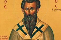 Moliftele Sfântului Vasile sau cum își petrec creștinii noaptea dintre ani